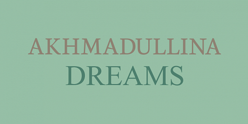 Дизайнер AKHMADULLINA DREAMS